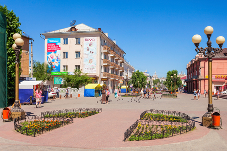 ULAN-UDE, RUSSIA - JULY 15, 2016: Ulitsa Lenina is a pedestrian arbat street in the center of Ulan-Ude city, Republic of Buryatia, Russia. Editorial