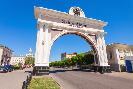 ULAN-UDE, RUSSIA - JULY 15, 2016: The Triumph Arch Tsar Gates in the center of Ulan-Ude city in Buryatia, Russia
