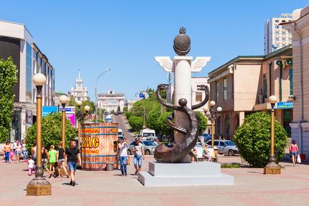 lenina: ULAN-UDE, RUSSIA - JULY 15, 2016: Ulitsa Lenina is a pedestrian arbat street in the center of Ulan-Ude city, Republic of Buryatia, Russia. Editorial