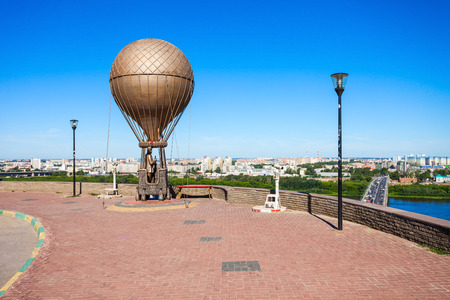 NIZHNY NOVGOROD, RUSSIA - JUNE 29, 2016: Jules Verne Monument on Fedorovsky Embankment in Nizhny Novgorod. Nizhny Novgorod is the fifth largest city in Russia.