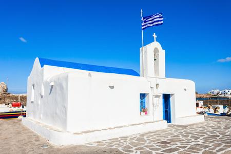 Agios Nikolaos Church on Naoussa seafront on the Paros island in Greece