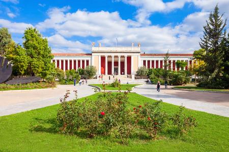 アテネの国立考古学博物館は住宅様々 な古代後期に先史時代からギリシャの考古学的な場所から最も重要な成果物です。 報道画像