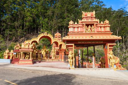Seetha Amman-tempel is een hindoetempel in Nuwara Eliya. Seetha Amman-tempel op de plaats, waar Sita gevangen werd gehouden door Ravana.