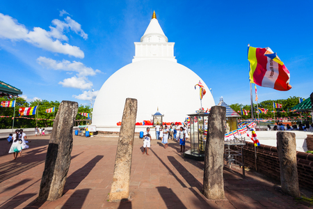 KATARAGAMA, SRI LANKA - FEBRUARY 24, 2017: Kiri Vehera is an ancient stupa situated near Ruhunu Maha Kataragama Devalaya Temple in Kataragama, Sri Lanka Editorial