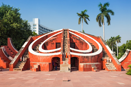 The Jantar Mantar is located in the modern city of New Delhi, India Stock Photo