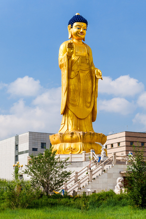 International Buddha Park is located at the foot of the Zaisan Tolgoi hill in Ulaanbaatar, Mongolia Stock Photo