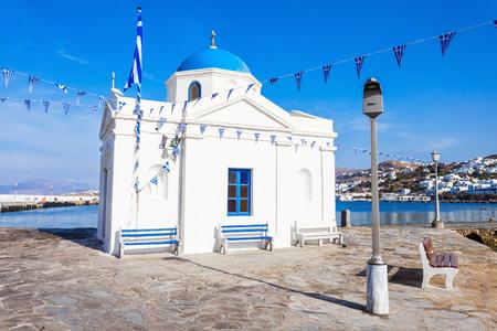 Agios Nikolaos Church, Mykonos island in Greece. This church is one of the few post-byzantine era churches on the island.