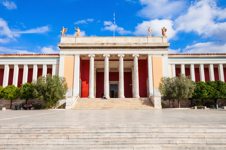 The National Archaeological Museum in Athens houses the most important artifacts from a variety of archaeological locations around Greece from prehistory to late antiquity. Фото со стока - 89339245