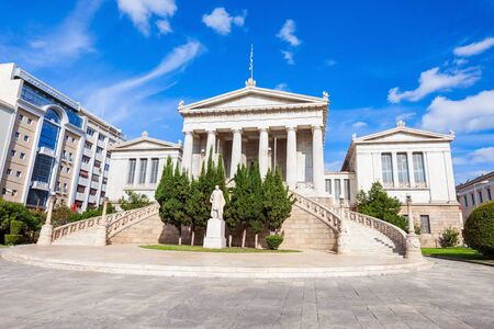 The National Library of Greece is situated near the center of city of Athens