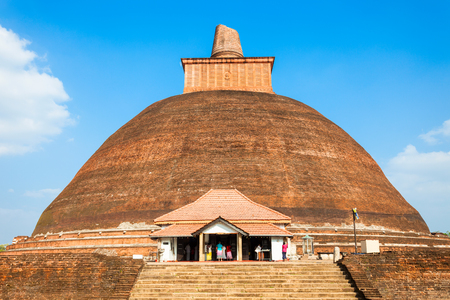 The Jethawanaramaya or Jetavanaramaya is a stupa located in the ruins of Jetavana in the sacred world heritage city of Anuradhapura in Sri Lanka.