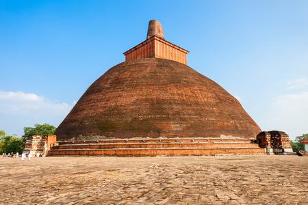 The Jethawanaramaya or Jetavanaramaya is a stupa located in the ruins of Jetavana in the sacred world heritage city of Anuradhapura in Sri Lanka.