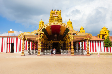 Nallur Kandaswamy Kovil is one of the most significant Hindu temples in the Jaffna District of Northern Province, Sri Lanka.