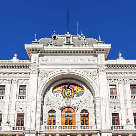 Chuquisaca Governorship Palace is located on Plaza 25 de Mayo square in Sucre, Bolivia