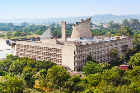 The Assembly building aerial view in the Capitol Complex of Chandigarh, India