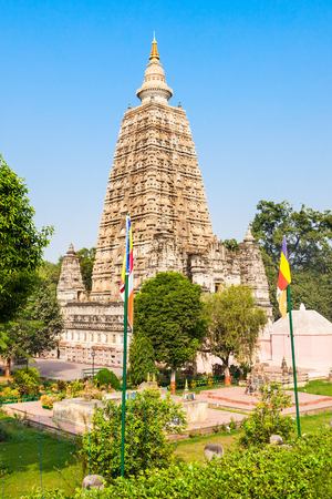 Bodh Gaya is a religious site and place of pilgrimage associated with the Mahabodhi Temple in Gaya, India