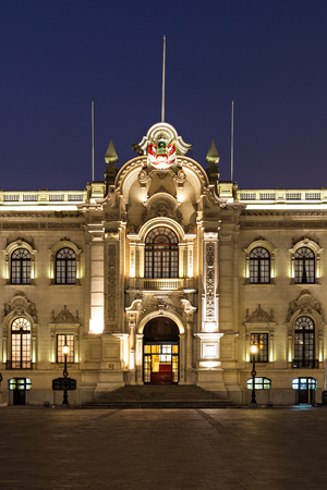 The Government Palace of Peru, also known as House of Pizarro in Lima, Peru