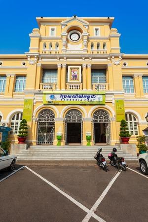 PHNOM PENH, CAMBODIA - MARCH 24, 2018: Cambodia Post Office main building in Phnom Penh city in Cambodia