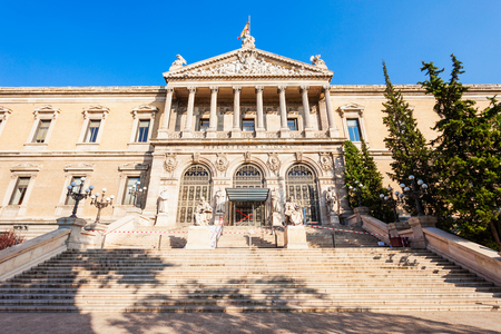National Archaeological Museum of Spain and National Library of Spain in Madrid city centre. Madrid is the capital of Spain.
