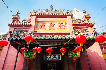 Jade Emperor Pagoda or Chua Ngoc Hoang or Phuoc Hai Tu Temple is a Taoist pagoda located in Ho Chi Minh City in Vietnam