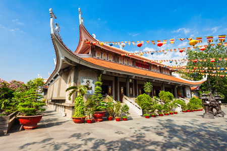Vinh Nghiem Temple is a pagoda in Ho Chi Minh City in Vietnam