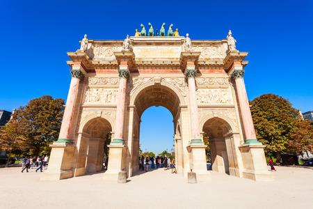 Arc de Triomphe du Carrousel is a triumphal arch located in the Place du Carrousel in Paris, France