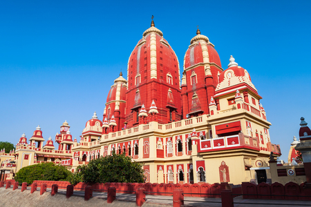 Laxminarayan Temple or Birla Mandir is a hindu temple located in Delhi, India Stok Fotoğraf