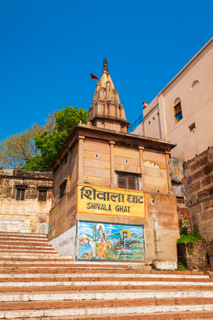 Shiva Temple is located at the Ganges river in Varanasi city, Uttar Pradesh state, North India Stock Photo