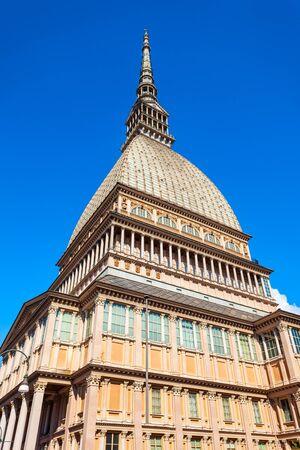 The Mole Antonelliana is a major landmark building in Turin city, Piedmont region of Italy
