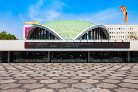 DORTMUND, GERMANY - JULY 04, 2018: Dortmund Opernhaus is a opera house located in the centre of Dortmund city, Germany