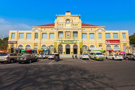 PHNOM PENH, CAMBODIA - MARCH 24, 2018: Cambodia Post Office main building in Phnom Penh city in Cambodia