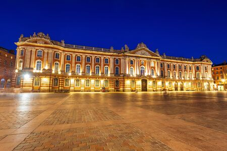 The Capitole or City Hall is the municipal administration of the Toulouse city in France