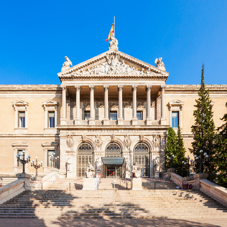 National Archaeological Museum of Spain and National Library of Spain in Madrid city centre. Madrid is the capital of Spain. Editorial
