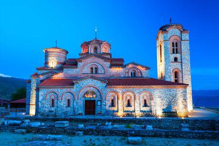 Church of Saints Clement and Panteleimon or Crkva Sveti Kliment Pantelejmon in Ohrid city, North Macedonia at sunset Stockfoto