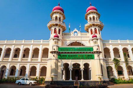 Mysore City Corporation office building in the centre of Mysore in India