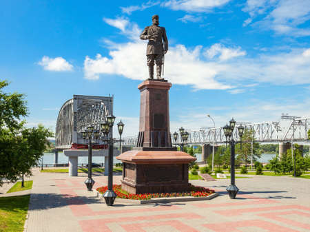 Alexander III Monument and the first bridge across the Ob is located on the embankment of Ob river in the park City beginning in Novosibirsk, Russia