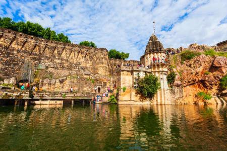 Gaumukh Kund is a pond in Chittor Fort in Chittorgarh city, Rajasthan state of India