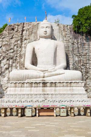 Samadhi Buddha Statue at the Rambadagalla Viharaya Temple near Kurunegala in Sri Lanka Stock Photo