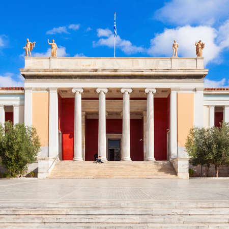 The National Archaeological Museum in Athens houses the most important artifacts from a variety of archaeological locations around Greece from prehistory to late antiquity. Stock Photo