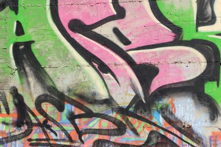 urban art wall Stock Photo