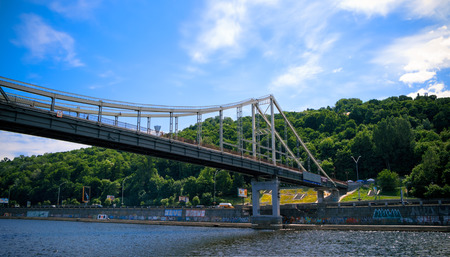 panorama of the Park bridge in Kiev for pedestrians
