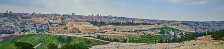 wide-angle panorama of Jerusalem in Israel since ancient architectural constructions Stock Photo