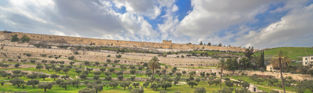 Magnificent panorama of gardens and the ancient walls of the Old City of Jerusalem Stock Photo