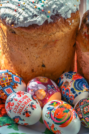 Easter cake and easter egg. Stock Photo