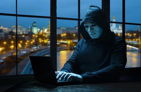 Russian hacker hacking the network