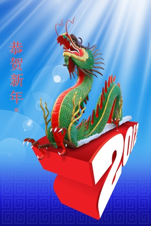 Chinese Dragon for newyear 2012 photo