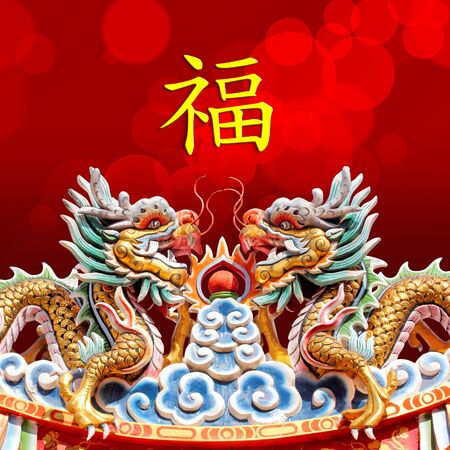 Double dragon statue chinese style in temple photo