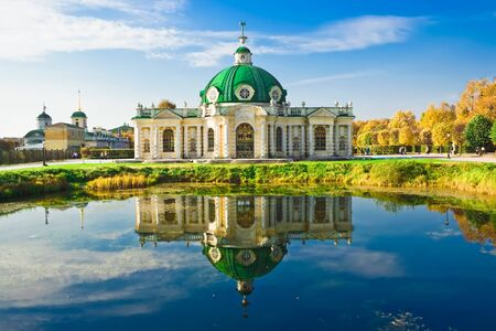 Grotto pavilion with reflection in park Kuskovo, Moscow, Russia