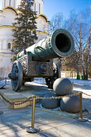 Tsar Pushka - huge ancient cannon, Moscow Kremlin, Russia photo