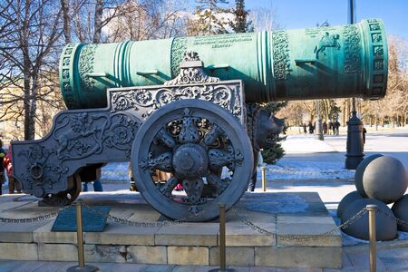 artillery shell: Tsar Pushka - huge ancient cannon, Moscow Kremlin, Russia