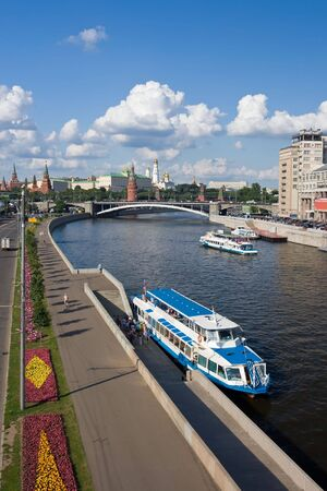 Famous Moscow Kremlin and Moskva river, Russia photo
